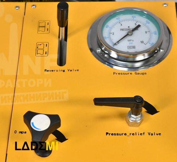 Элементы управления гидростанции NFRH 250 RWH